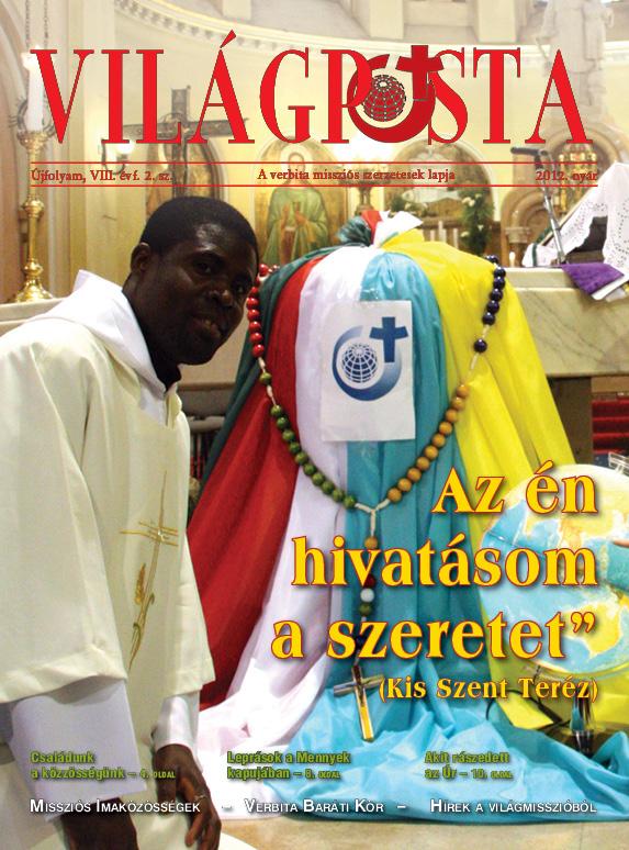 Világposta 2012. nyár